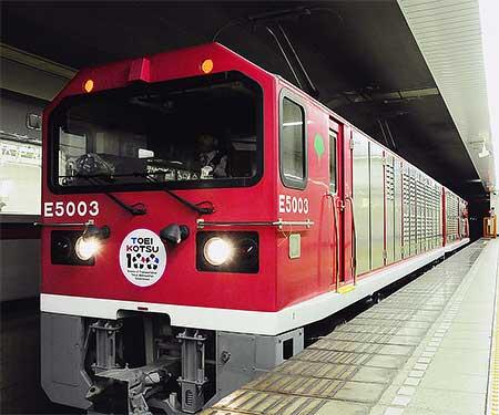 都営浅草線でE5000形電気機関車運転