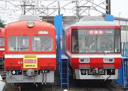 遠州鉄道『あかでんトレインフェスタ2011』開催