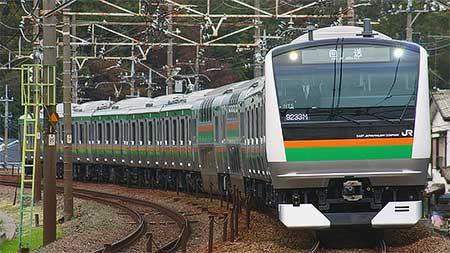 E233系3000番台NT5編成が豊田車両センターへ