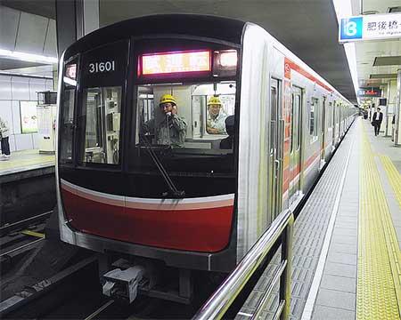 大阪市交 御堂筋線用30000系が,四つ橋線で試運転
