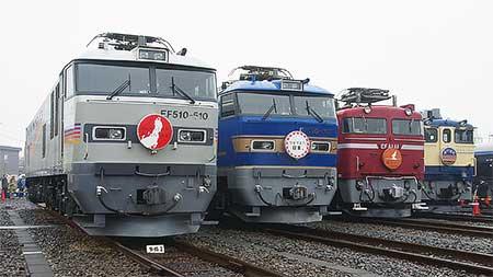 『第11回みんな集まれ!ふれあい鉄道 フェスティバル』開催