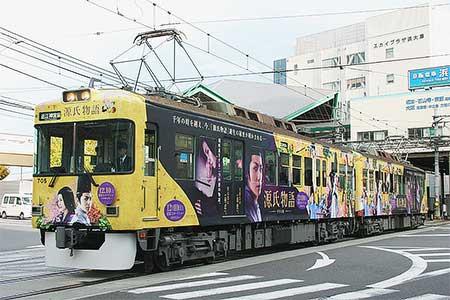 京阪 石山坂本線で映画「源氏物語−千年の謎−」のラッピング電車
