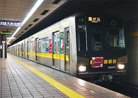 名古屋市営地下鉄東山線にてクリスマス列車運行中