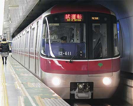 都営大江戸線で12-600形が試運転