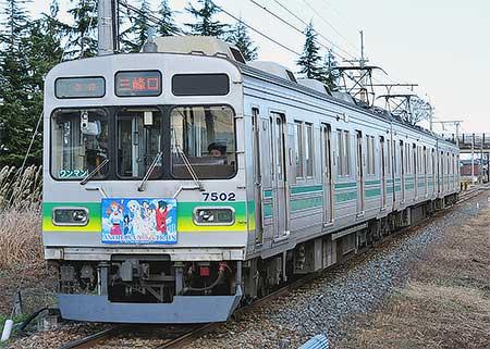 「ANOHANA X'mas Train」運転