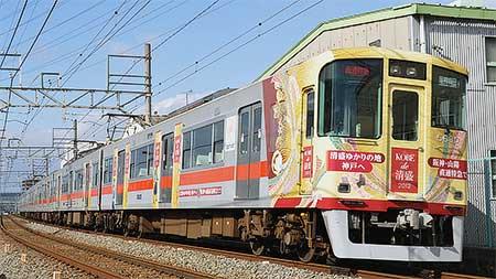 山陽電鉄5630編成がラッピング電車「清盛号」に