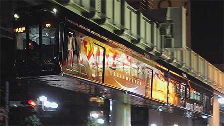 千葉都市モノレール0形「URBAN FLYER」が本線試運転を開始