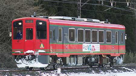 「AIZUマウントエクスプレス」東武日光への訓練運転開始
