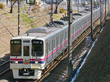 """京王電鉄で臨時列車""""高尾山冬そば号""""運転"""