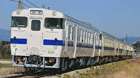 キハ40系5両による臨時列車運転