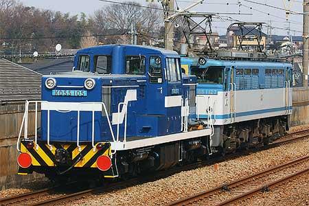 KD55 105,仙台臨海鉄道へ