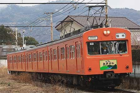 秩父鉄道で1000系1003編成による団体臨時列車運転