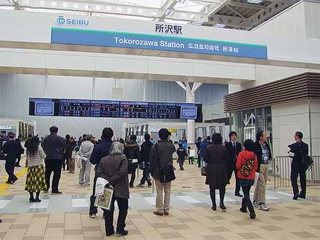 所沢駅新駅舎で施設見学会