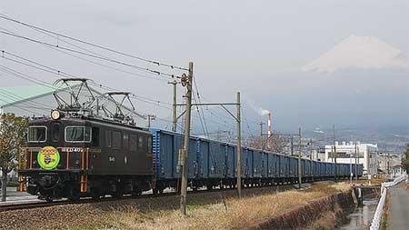 岳南鉄道最終貨物列車に「さようなら」ヘッドマーク