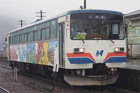「ナガラ1形で行くふるさと味覚列車」運転