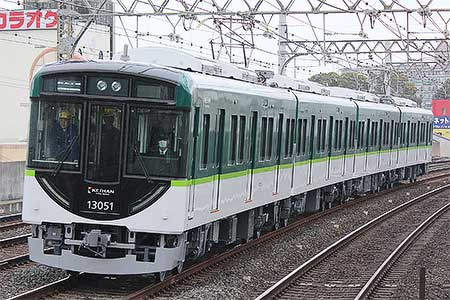 京阪13000系が試運転