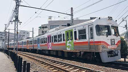 伊予鉄道で創業125周年記念ラッピング電車