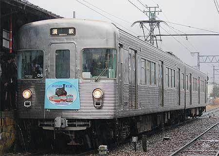 長野電鉄屋代線が廃止される