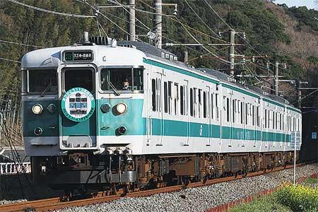 「ありがとう113系阪和色」号運転