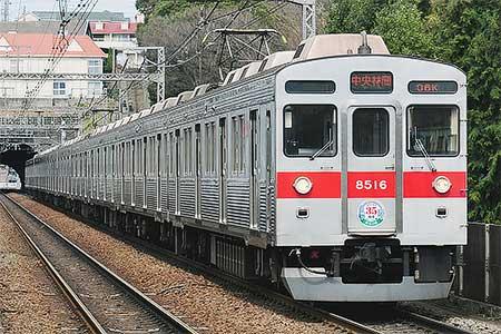 東急8500系に「新玉川線開通35周年記念」ヘッドマーク