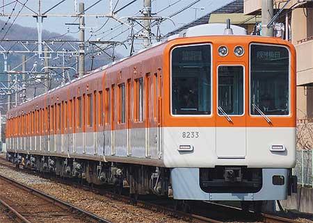 阪神8000系8233編成が更新工事を終え運用に復帰