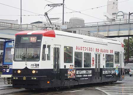 豊橋鉄道モ801が「パト電」に