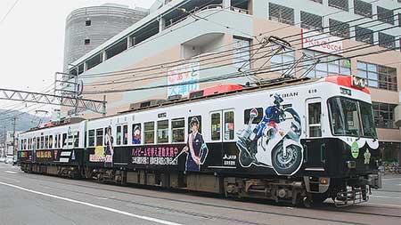 京阪電鉄石山坂本線で「パト電」運転