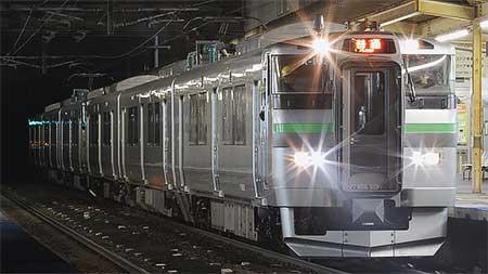 JR北海道735系電車が営業運転を開始