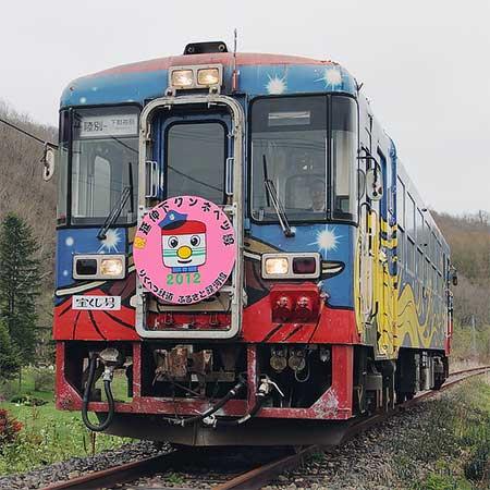 りくべつ鉄道で1.6kmの本線運行開始