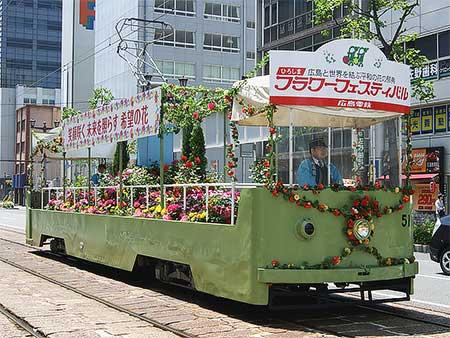 広島電鉄市内線で「花電車」運転