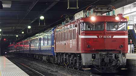 """EF81 136が""""北斗星""""を代走けん引"""