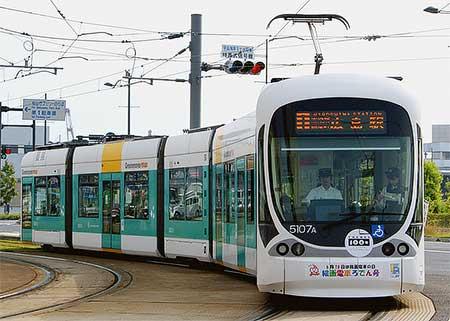 広島電鉄で絵画電車「ろでん号」運転
