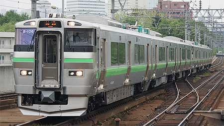 札沼線電化開業にともない733系が営業運転を開始