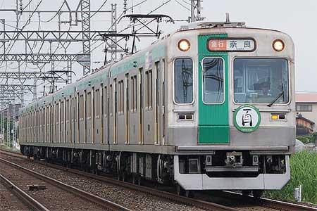 京都市交「公営交通100周年記念列車」運転