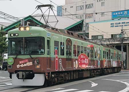 京阪「昭和レトロ ビールde電車」運転中