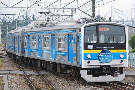 富士山駅1周年を記念して臨時快速列車運転
