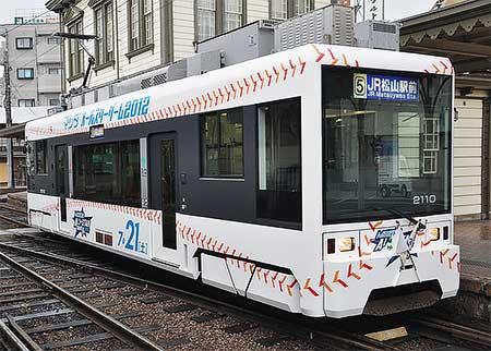 伊予鉄道松山市内線で「松山オールスター号」運転