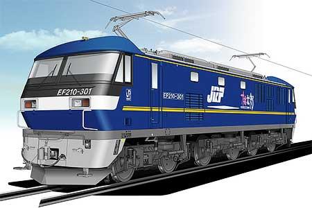 EF210-301号機