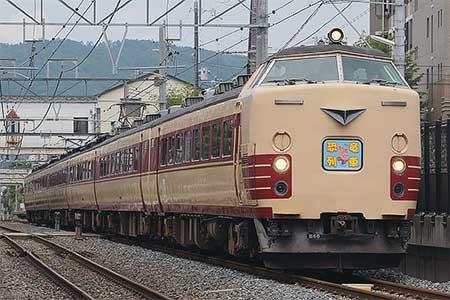 183系「恐竜列車ちーたん5号」運転