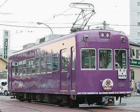 嵐電モボ101形が京紫色に