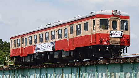いすみ鉄道で「特別急行 わさみん号」運転