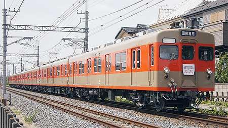 東武鉄道8000系8111編成による団臨運転