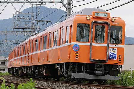 近鉄6020系復刻「ラビットカー」塗装編成による団臨運転