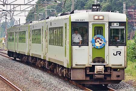 釜石線で「旅のプレゼント号」運転