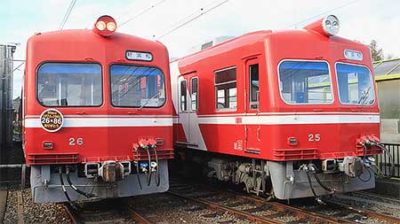 遠州鉄道で「ありがとう26号 勇退記念特別列車」運転