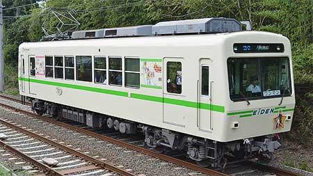叡山電鉄で「ひだまり号」運転