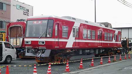 遠州鉄道2000系第5編成が陸送される
