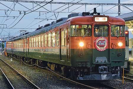 """しなの鉄道で快速""""15周年記念号""""運転"""