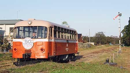 旧南部縦貫鉄道七戸駅でレールバスの撮影会