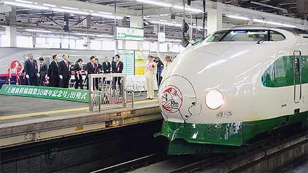 """""""とき""""395号「上越新幹線開業30周年記念号」運転"""